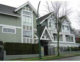 CAMOSUN GATE Townhouse