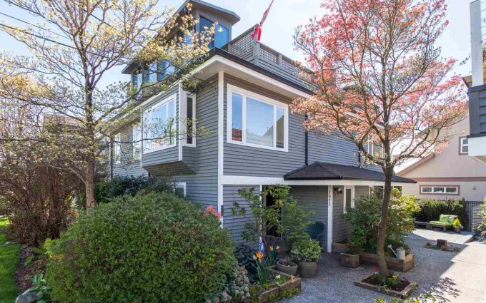 2 Bedroom 1/2 Duplex in Vancouver at 1975 STEPHENS STREET